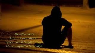 Damith Asanka..patan ganna haduwath..(me hithe adare)මේ හිතේ ආදරේ මියදෙන්නේ නෑ ...