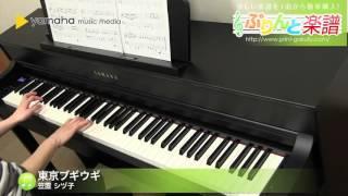 使用した楽譜はコチラ http://www.print-gakufu.com/score/detail/97759...