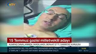 FATİH ERYILMAZ - 15 TEMMUZ GAZİSİ EMNİYET MÜDÜRÜ İYİ PARTİ'DEN ADAY