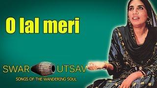 O lal meri | Reshma - Songs of the Wandering Soul (Album: Swar Utsav)