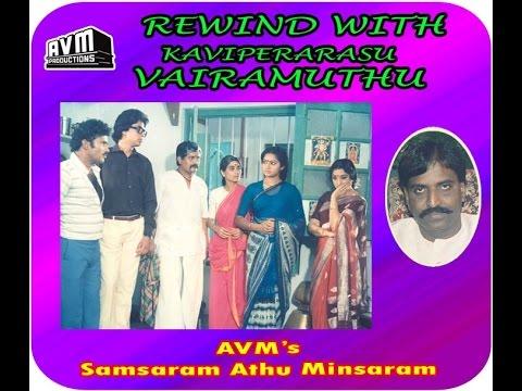 samsaram adhu minsaram tamil movie free downloadgolkesgolkes