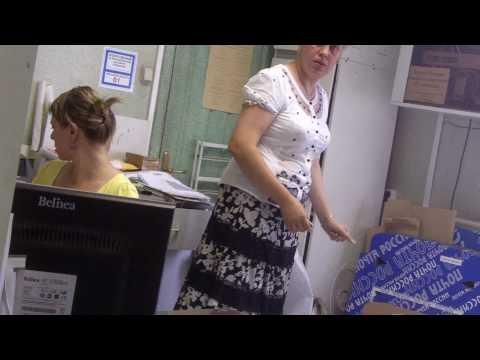 Пропала посылка почта России индекс: 111024 кто ответит ?