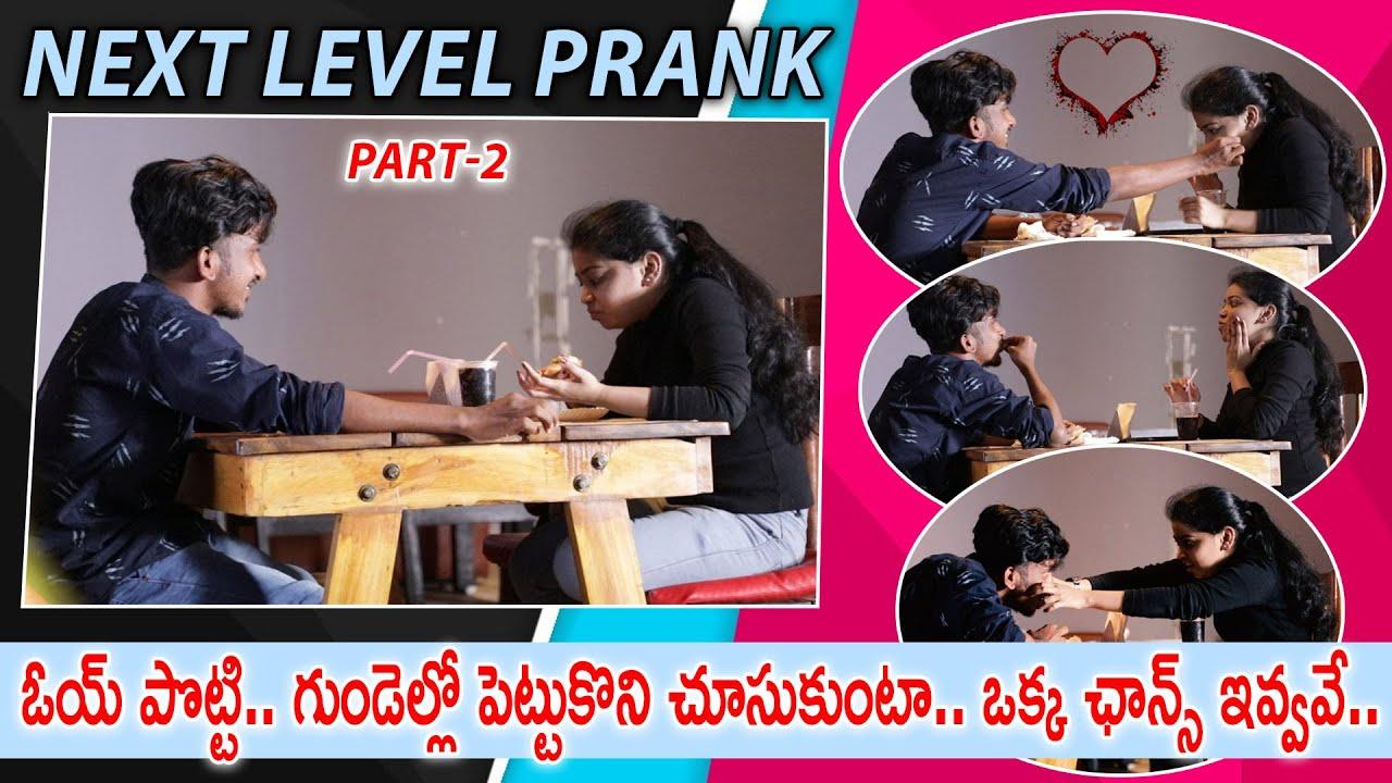 ఒక్క ఛాన్స్ ఇవ్వవే పొట్టి.. | Love Proposal to Alankrutha | Part - 2 | Telugu Pranks | Mad Pranks