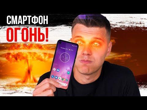Motorola One Vision Обзор - ЭТО ОФИГЕННЫЙ СМАРТФОН!