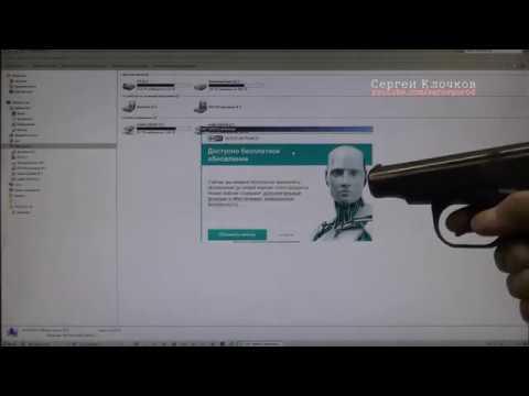 Как отключить обновление ESET NOD32 и стукачей