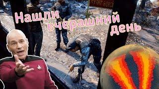 far cry 4, фар край 4,прохождение, приколы, баги в играх, секреты,торрент,скачать,на русском