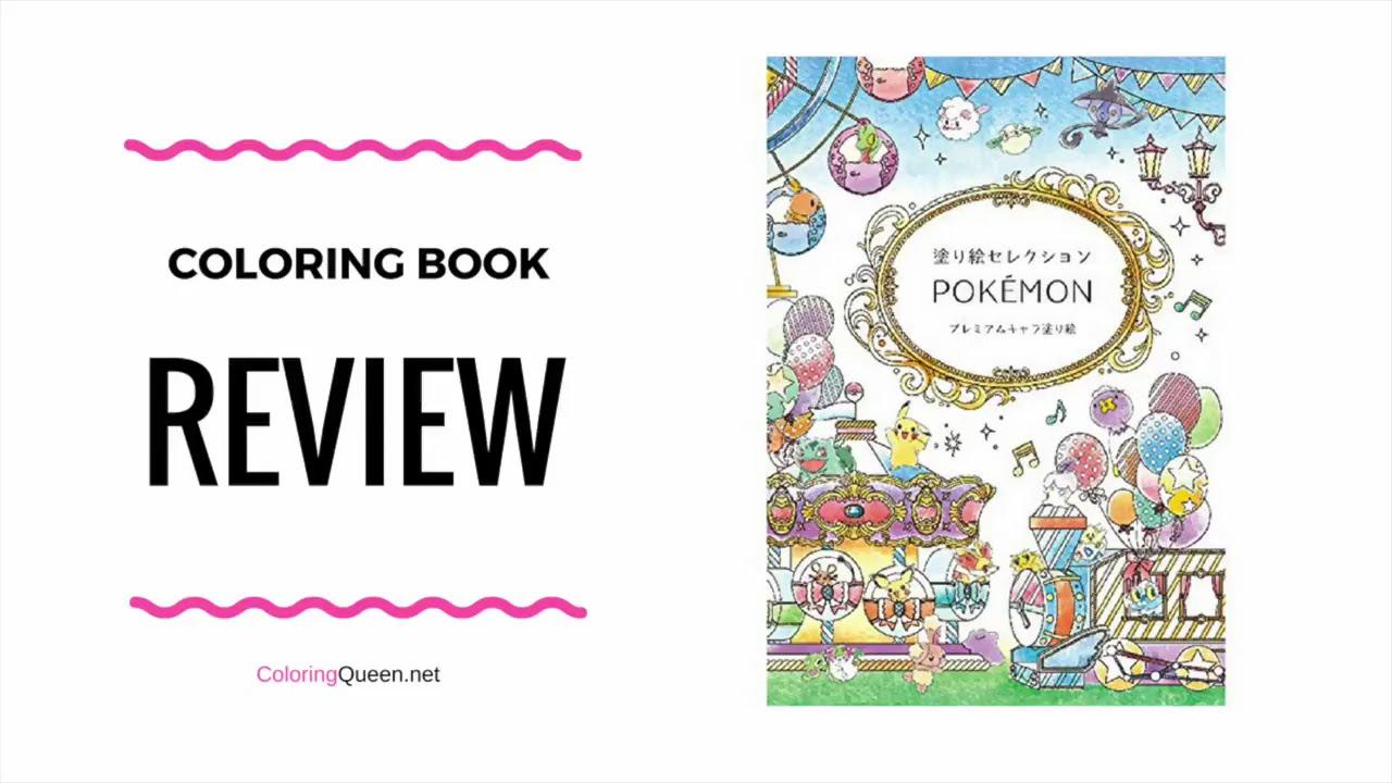 Pokemon Adult Coloring Book Showa Note ショウワノート 塗り絵