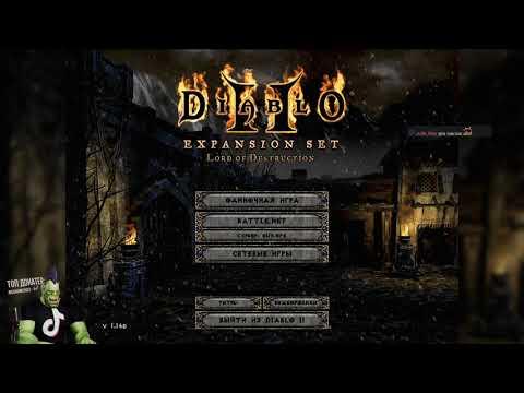 [Diablo 2 #1] Я не играл в неё!!!