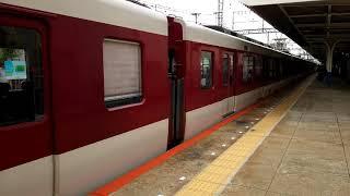 近鉄5800系DF13編成高安行き普通 長瀬駅発車