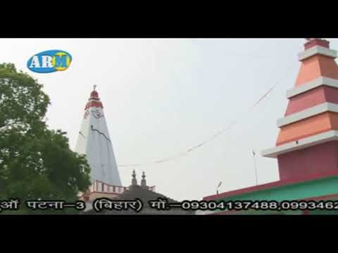 HD New 2014 Bhojpuri Bolbam Song || Sawan Me Kawariya Kamal Karta | Badari Bhojpuriya