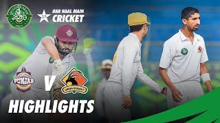 Full Highlights | Southern Punjab vs Sindh | Day 4 | QA Trophy 2020-21 | PCB | MC2T