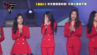 快快快!搶快不能只有我看到2017年3月23日T-ara所屬的經紀公司透露昭妍與...