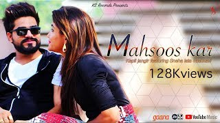 MAHSOOS KAR | New Hindi Song 2018 | Sneha Lata | Kapil Jangir | Dhanraj Dadhich