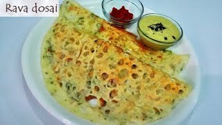 Rava Dosa Recipe in Tamil Instant Crispy Onion Rava Dosai How to make Rava Dosa in Tamil Instant Rav