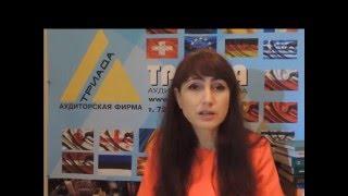 видео Выдача спецодежды и других средств индивидуальной защиты