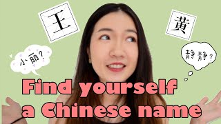 How to choose a REAL Chinese name that sounds like a Chinese - Tips from a Chinese native speaker!