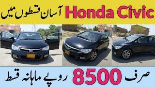 Honda Civic Reborn For Sale On Installment - Buy Used Cars In Pakistan