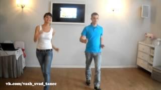 Постановка свадебного танца (на уроке)(Урок по постановке свадебного танца в петербургской студии