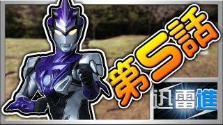 【羅布奥特曼】第5話觀後感,爲何迪迦奥特曼是風屬性的代表? | 奥特曼R/B | Ultraman R/B #5 | JinRaiXin | 迅雷進