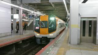 【近鉄】2連の車体更新車❗22000系AS26(新塗装❗)+22600系AF02 回送 発車@大和西大寺