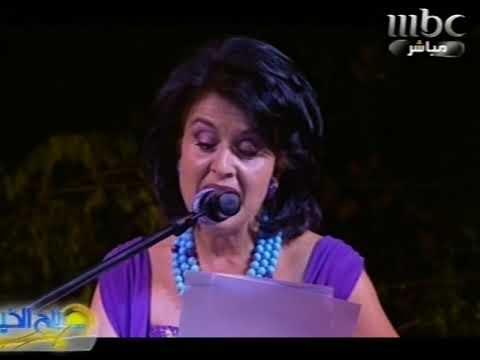 Live Show, Sabah Al Khair Ya Arab, Episode 02