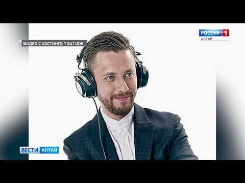 На Алтай прилетели известные комментаторы и репортёры спортивного федерального канала «Матч ТВ»