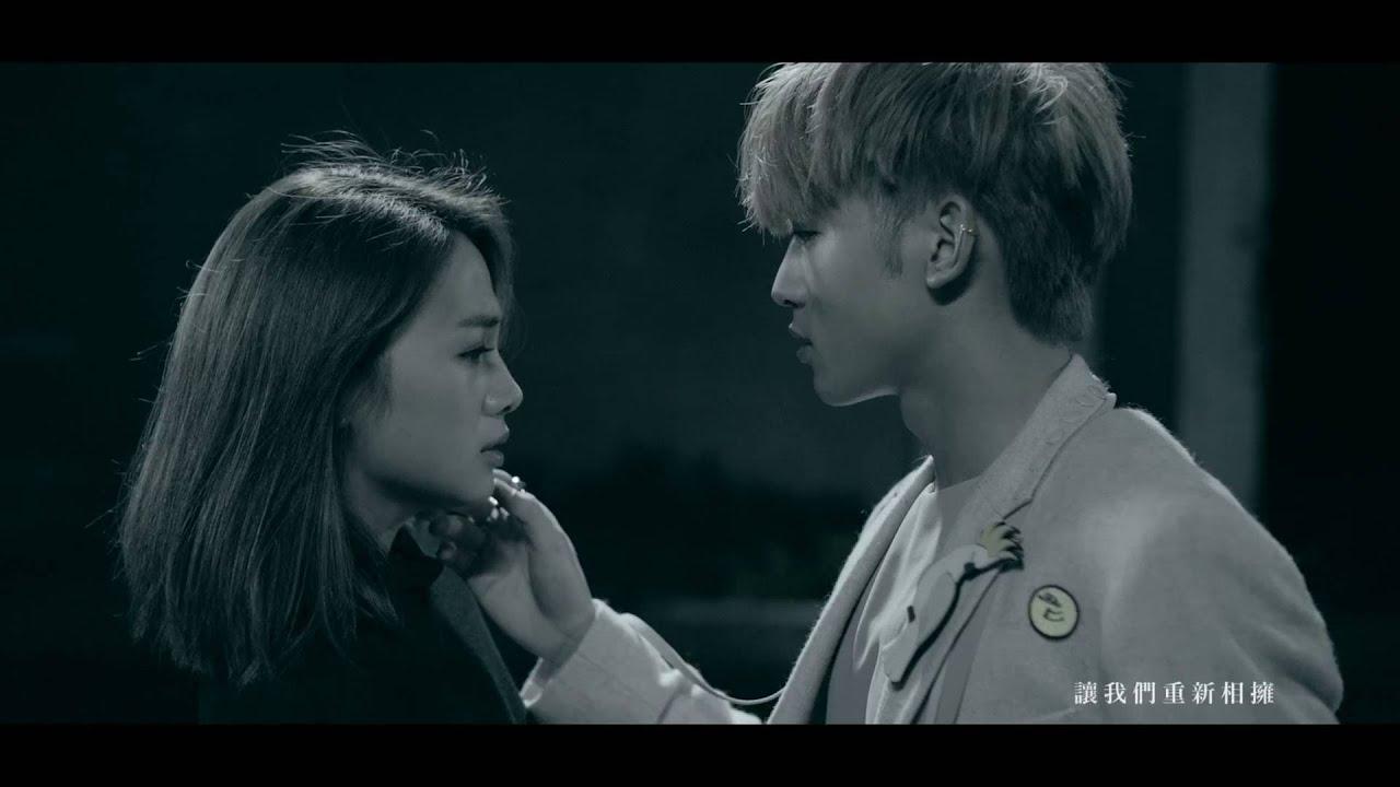 吳思賢 Ben Wu《不放手》Official Music Video(PPTV網路偶像劇 我喜歡你 你知道嗎 片尾曲)