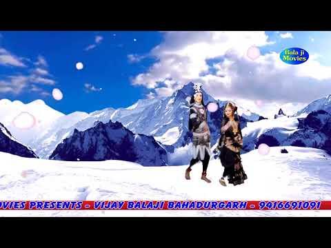 Shive parvati new song 2018 bhole maan liya tum manna patti