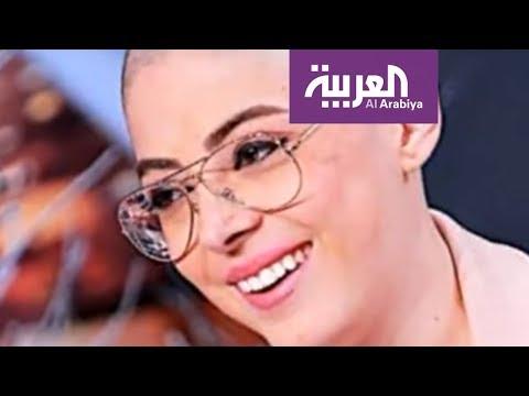 صباح العربية | جميلة لبنان تخسر معركة السرطان  - نشر قبل 10 ساعة