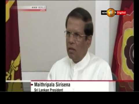 No access for China defense - President Sirisena