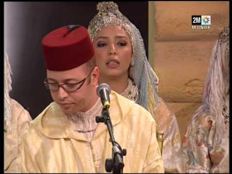Abderrahim Abdelmoumen & Le groupe Temsamani (2M)