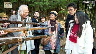 episode5 「最終章!妖術使いの森」 来さ村という村の、1度入ったら2度...