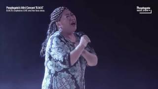 소름끼치는 Live BMK의 대표곡 '물들어'