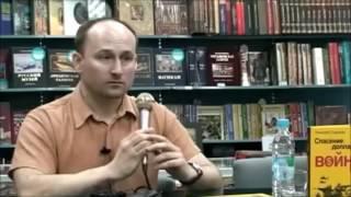 Я думаю, что Фоменко прав! Стариков о Новой хронологии (2010)