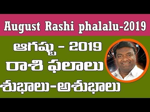 Repeat Mithuna Rashi 2019 August Month Predictions