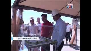 """Телеканал """"7+"""": Производство рыбы Тиляпия в Астраханской области"""