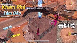 PUBG Mobile | Khám Phá Tâm Bão Cát Sa Mạc - Nơi Luôn Có Flare Gun Mà Các Bạn Nên Biết √