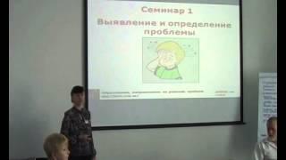 Мотивация и обучение управленческого персонала