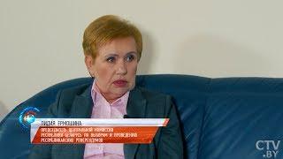 Лидия Ермошина о переносе выборов на 2019 и стоимости избирательных кампаний в РБ - интервью