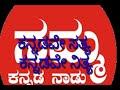 ಮೊಬೈಲ್ ನಲ್ಲಿ ಕನ್ನಡ ಟೈಪ್ ಮಾಡುವುದು... Typing In Kannada Mobile mp4,hd,3gp,mp3 free download ಮೊಬೈಲ್ ನಲ್ಲಿ ಕನ್ನಡ ಟೈಪ್ ಮಾಡುವುದು... Typing In Kannada Mobile