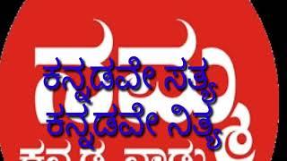 ಮೊಬೈಲ್ ನಲ್ಲಿ ಕನ್ನಡ ಟೈಪ್ ಮಾಡುವುದು... Typing in Kannada mobile