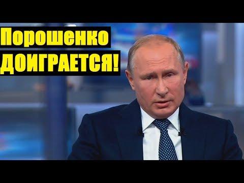 Мы поможем Донбассу!