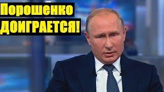 Мы поможем Донбассу! Путин ответил на вопрос Прилепина про Украину