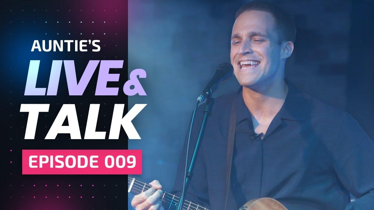 Auntie's Live & Talk EP9 feat. Ryan Kulp 툥토라 라이언 컬프