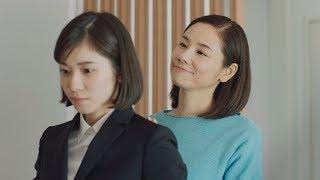 松岡茉優と吉田羊が、トヨタホームの企業CMシリーズの新作に出演した...