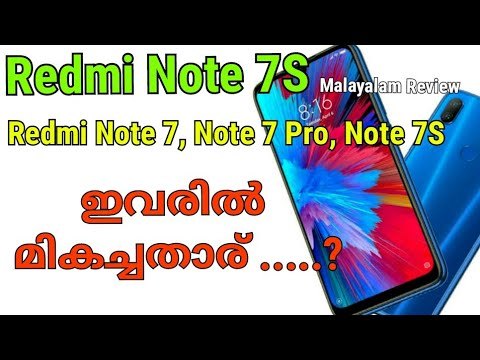 redmi-note-7s-malayalam-review-||-first-look-||-note-7-pro-vs-7s