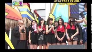カンニングのDAI安☆吉日!ポッドキャスト #194 安藤成子 検索動画 10
