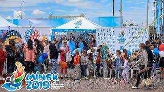 II Европейские игры на празднике «Купалье» в Александрии