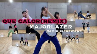 que calor (saweetie remix) - majorlazer / AMI