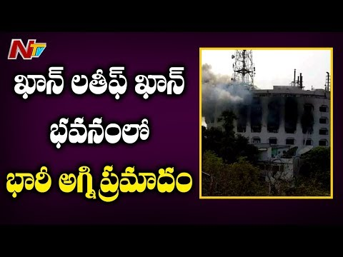 Massive Fire Breaks Out At Khan Lateef Khan Building in Hyderabad | NTV